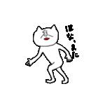 変態ネコの時男 その2(個別スタンプ:11)