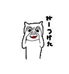 変態ネコの時男 その2(個別スタンプ:15)