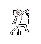 変態ネコの時男 その2(個別スタンプ:18)