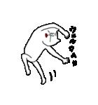 変態ネコの時男 その2(個別スタンプ:21)