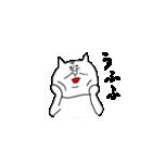 変態ネコの時男 その2(個別スタンプ:22)