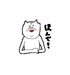 変態ネコの時男 その2(個別スタンプ:31)