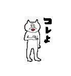 変態ネコの時男 その2(個別スタンプ:34)