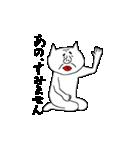 変態ネコの時男 その2(個別スタンプ:36)