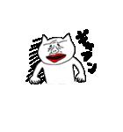 変態ネコの時男 その2(個別スタンプ:39)