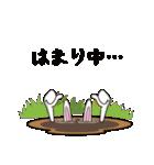 ハピラキ星人の日常(個別スタンプ:02)