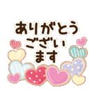 大人かわいい日常会話&気づかい♥【敬語】(個別スタンプ:4)