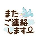大人かわいい日常会話&気づかい♥【敬語】(個別スタンプ:26)