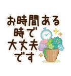 大人かわいい日常会話&気づかい♥【敬語】(個別スタンプ:36)