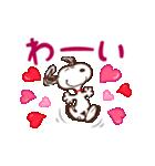 スヌーピー うごくデカ文字スタンプ(個別スタンプ:01)