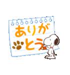 スヌーピー うごくデカ文字スタンプ(個別スタンプ:03)