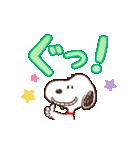 スヌーピー うごくデカ文字スタンプ(個別スタンプ:04)