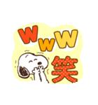 スヌーピー うごくデカ文字スタンプ(個別スタンプ:05)
