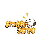 スヌーピー うごくデカ文字スタンプ(個別スタンプ:06)