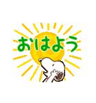 スヌーピー うごくデカ文字スタンプ(個別スタンプ:13)