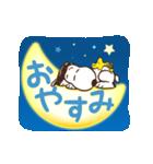スヌーピー うごくデカ文字スタンプ(個別スタンプ:14)