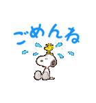 スヌーピー うごくデカ文字スタンプ(個別スタンプ:18)