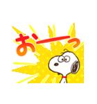 スヌーピー うごくデカ文字スタンプ(個別スタンプ:20)