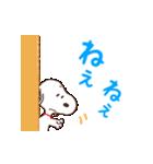 スヌーピー うごくデカ文字スタンプ(個別スタンプ:21)