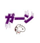 スヌーピー うごくデカ文字スタンプ(個別スタンプ:23)