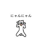 けたくま(てきとー)(個別スタンプ:03)