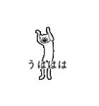 けたくま(てきとー)(個別スタンプ:14)