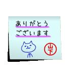 山下さん専用・付箋でペタッと敬語スタンプ(個別スタンプ:04)