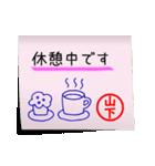 山下さん専用・付箋でペタッと敬語スタンプ(個別スタンプ:06)