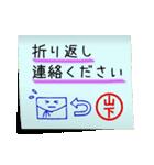 山下さん専用・付箋でペタッと敬語スタンプ(個別スタンプ:08)