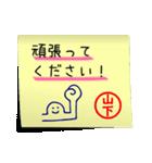 山下さん専用・付箋でペタッと敬語スタンプ(個別スタンプ:13)
