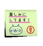 山下さん専用・付箋でペタッと敬語スタンプ(個別スタンプ:19)