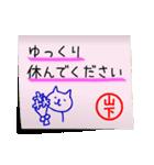 山下さん専用・付箋でペタッと敬語スタンプ(個別スタンプ:22)