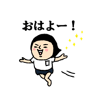 おかっぱブルマちゃん【毎日使えそう】(個別スタンプ:02)