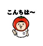 おかっぱブルマちゃん【毎日使えそう】(個別スタンプ:03)
