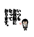 おかっぱブルマちゃん【毎日使えそう】(個別スタンプ:04)