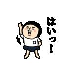 おかっぱブルマちゃん【毎日使えそう】(個別スタンプ:05)