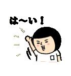 おかっぱブルマちゃん【毎日使えそう】(個別スタンプ:06)