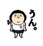 おかっぱブルマちゃん【毎日使えそう】(個別スタンプ:07)