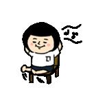 おかっぱブルマちゃん【毎日使えそう】(個別スタンプ:08)