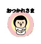 おかっぱブルマちゃん【毎日使えそう】(個別スタンプ:09)