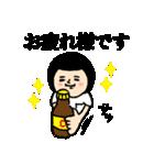 おかっぱブルマちゃん【毎日使えそう】(個別スタンプ:10)