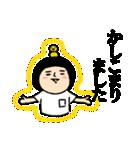 おかっぱブルマちゃん【毎日使えそう】(個別スタンプ:12)