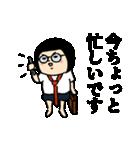 おかっぱブルマちゃん【毎日使えそう】(個別スタンプ:13)