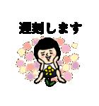 おかっぱブルマちゃん【毎日使えそう】(個別スタンプ:15)