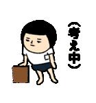 おかっぱブルマちゃん【毎日使えそう】(個別スタンプ:16)