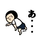 おかっぱブルマちゃん【毎日使えそう】(個別スタンプ:18)