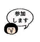 おかっぱブルマちゃん【毎日使えそう】(個別スタンプ:19)