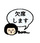 おかっぱブルマちゃん【毎日使えそう】(個別スタンプ:20)