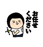 おかっぱブルマちゃん【毎日使えそう】(個別スタンプ:22)