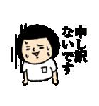おかっぱブルマちゃん【毎日使えそう】(個別スタンプ:24)